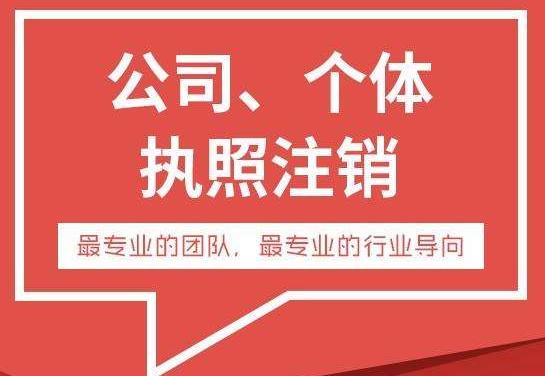 深圳怎么刊出营业执照